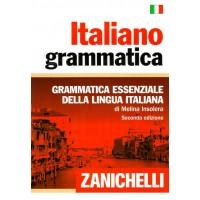ITALIANO GRAMMATICA. Grammatica essenziale della lingua italiana.