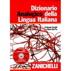 DIZIONARIO ANALOGICO DELLA LINGUA ITALIANA + CDROM