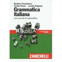 GRAMMATICA ITALIANA (con esercizi di autoverifica)