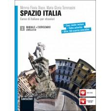 SPAZIO ITALIA 1 (+dvd rom)