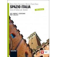 SPAZIO ITALIA 3