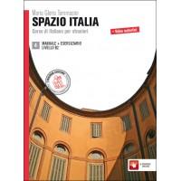 SPAZIO ITALIA 4