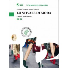 LO STIVALE DI MODA