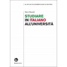 STUDIARE ITALIANO ALL'UNIVERSITÀ